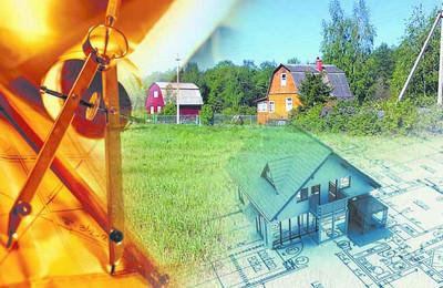 Внесение изменений в кадастровый учет объекта недвижимости
