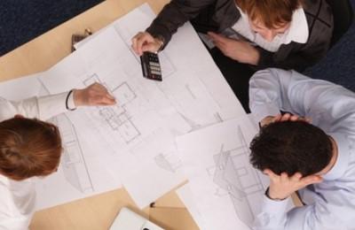 Справка об инвентаризационной стоимости объекта недвижимости